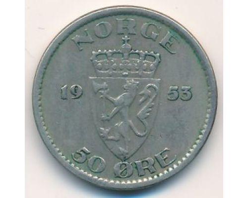 50 эре 1953 год Норвегия