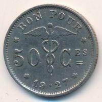 50 сентим 1927 год Бельгия BELGIQUE