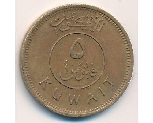 5 филсов 1967 год Кувейт