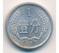 1 фень 1955-2018 гг Китай