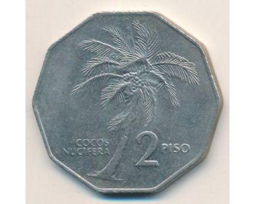 2 песо 1985 год Филиппины