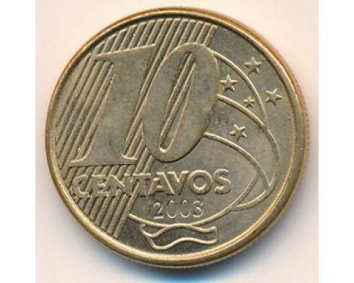 10 сентаво 2003 год Бразилия