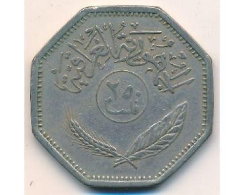 250 филсов 1981 год Ирак Пальмы