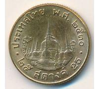 25 сатанг 1987 год Таиланд ๒๕๓๐ (2530)