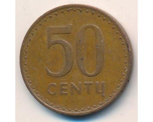 50 центов 1991 год Литва