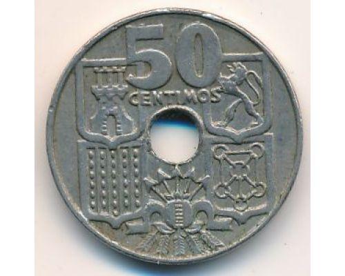 50 сентимо 1963 год Испания стрелы вверх