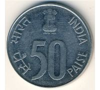 50 пайс 1994 год Индия