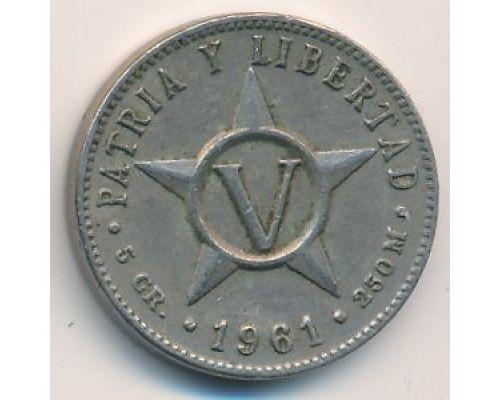 5 сентаво 1961 год Куба