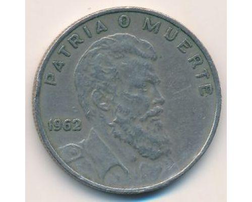 40 сентаво 1962 год Куба Камило Сьенфуэгос Горриаран