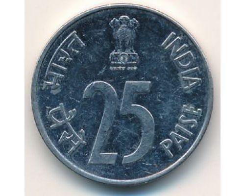 25 пайс 1988 год Индия Носорог