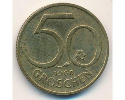 50 грошей 1987 год Австрия