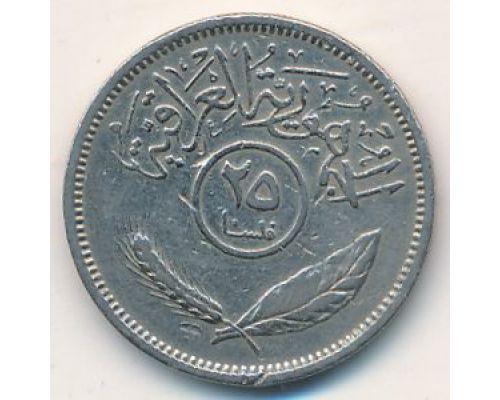 25 филсов 1969 год Ирак