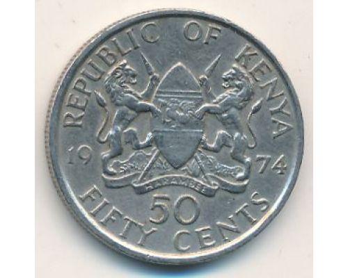 50 центов 1971 год Кения Джомо Кениата