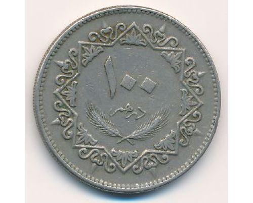 100 дирхамов 1975 год Ливия