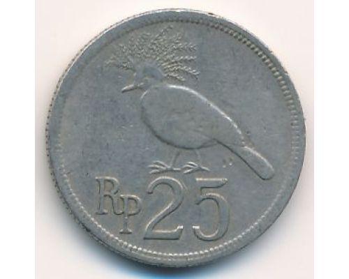 25 рупий 1971 год Индонезия Веероносный Голубь