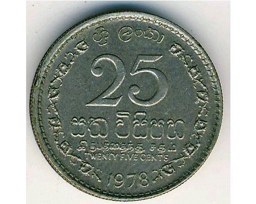 25 центов 1978 год Шри-Ланка
