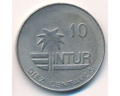 10 сентаво 1981 год Куба (номинал 10 справа от пальмы) Колибри