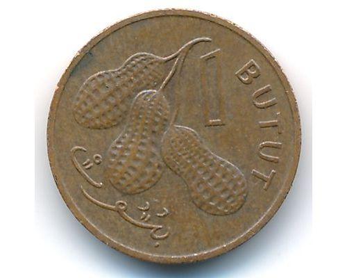 1 бутут 1971 год Гамбия