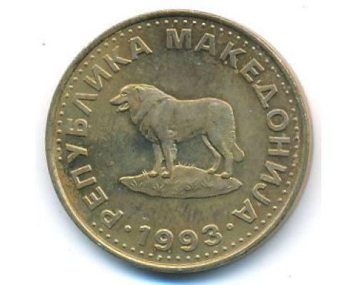 1 денар 1993 год Македония Шарпланинская Овчарка