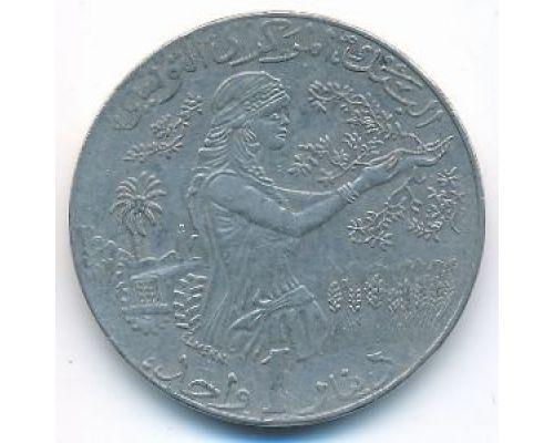 1 динар 2009 год Тунис ФАО
