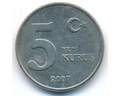 5 новых куруш 2007 год Турция