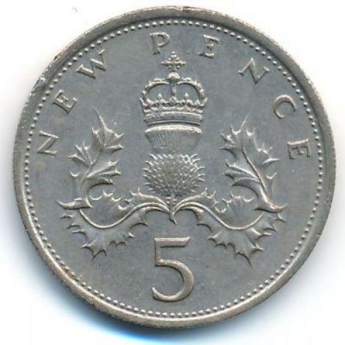5 пенсов 1975 год Великобритания Елизавета II