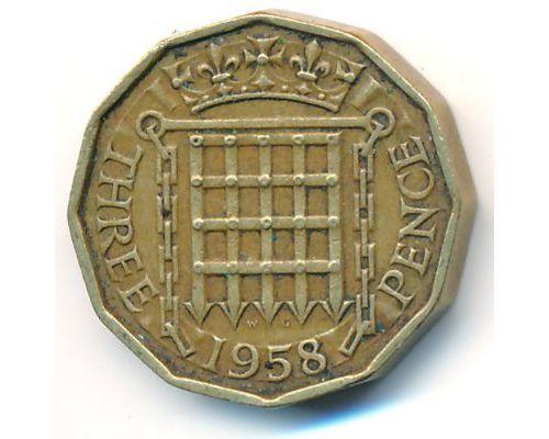3 пенса 1958 год Великобритания Елизавета II