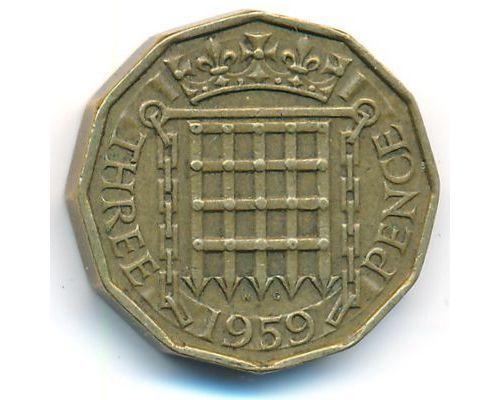 3 пенса 1959 год Великобритания Елизавета II