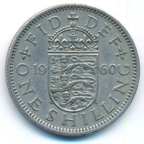 1 шиллинг 1960 год Великобритания Елизавета II