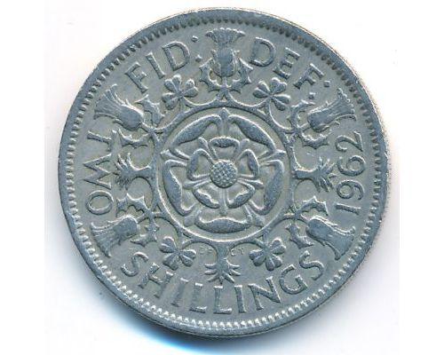 2 шиллинга 1962 год Великобритания Елизавета II Роза Тюдоров