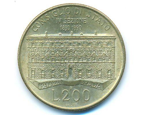 200 лир 1990 год Италия Concilio Di Stato Государственный Совет