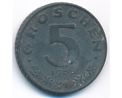 5 грошей 1955 год Австрия