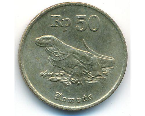 50 рупий 1993 год Индонезия Комодский варан