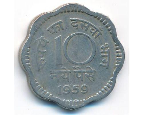 10 пайс 1959 год Индия