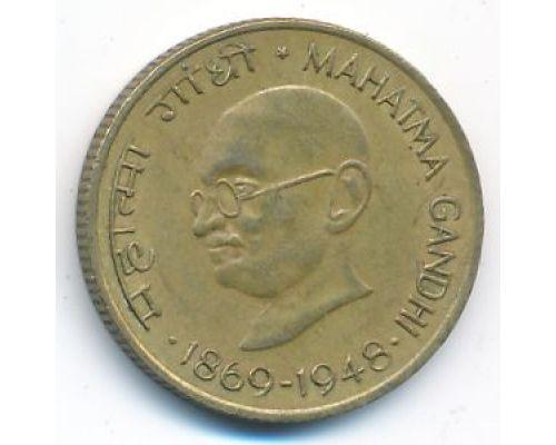 20 пайс 1969 год Индия 100 лет с рождения Махатмы Ганди
