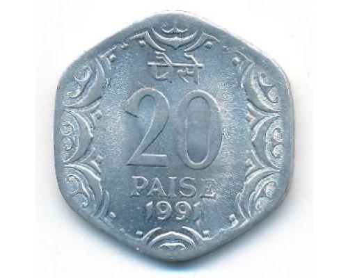 20 пайс 1991 год Индия