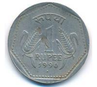1 рупия 1990 год Индия