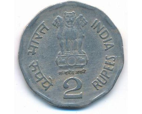 2 рупии 1998 год Индия
