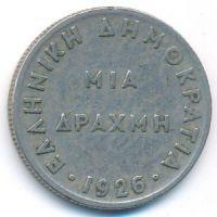 1 драхма 1926 год Греция Богиня Афина