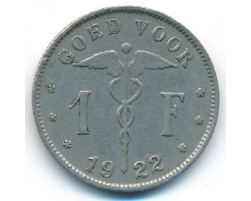 1 франк 1922 год Бельгия BELGIE состояние VF