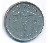 1 франк 1923 год Бельгия BELGIQUE состояние VF
