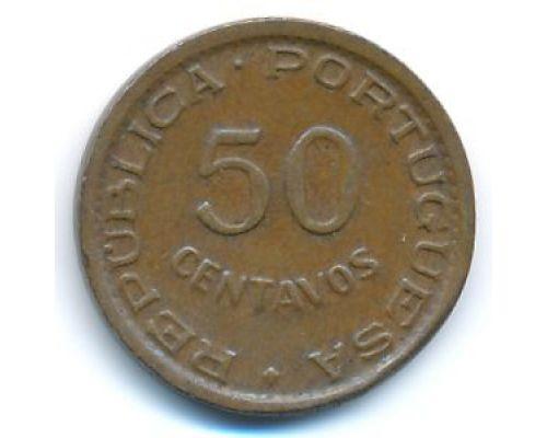 50 сентаво 1957 год Мозамбик