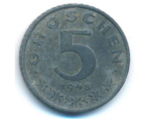 5 грошей 1948 год Австрия