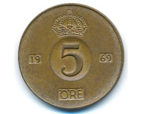5 эре 1969 год Швеция