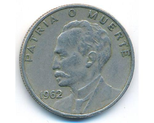 20 сентаво 1962 год Куба