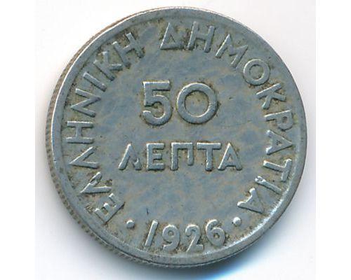 50 лепт 1926 год Греция состояние VF