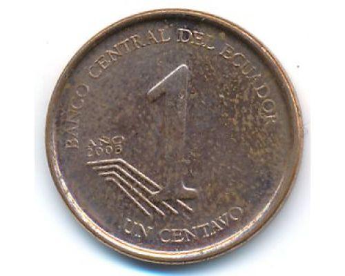 1 сентаво 2003 год Эквадор