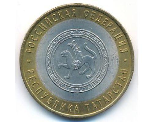 10 рублей 2005 года Республика Татарстан Россия