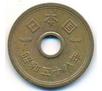 5 иен 1983 год Япония Сёва Хирохито