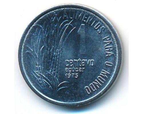1 сентаво 1975 год Бразилия